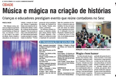 MATÉRIA HISTÓRIAS CG